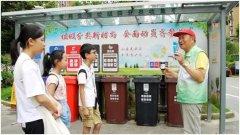 2020年上海市将推进垃圾分类达标示范街镇创