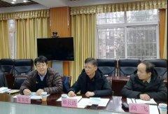 生态环境部环境专家一行到九江调研农