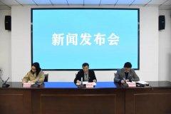 郑州市环境攻坚办召开2019年大气污染