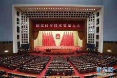 郑州大学水污染治理团队荣获国家科技进
