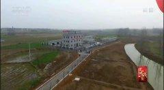 中信环境技术湖北应城乡镇污水治理标杆受央视聚焦