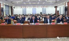 许昌市迅速贯彻落实全省大气污染防治