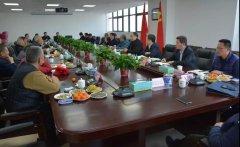 河南省生态环境厅召开2020年离退休干