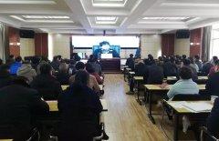 九江市参加全国生态环境系统深化全面