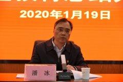 """郑州市生态环境局召开""""不忘初心、牢记使命""""主题教育总结会"""