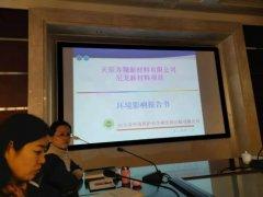 淄博市生态环境局担当作为 狠抓落实