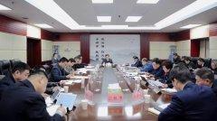 湖南省生态环境厅召开2020年第2次厅党