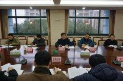 绍兴市生态环境局全力配合做好新型冠状病毒