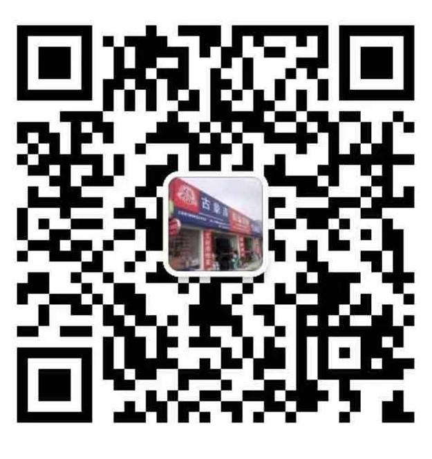 0fcd3eb1051319907c176dcc7b18c487_html_356c50f884c752b3.jpg