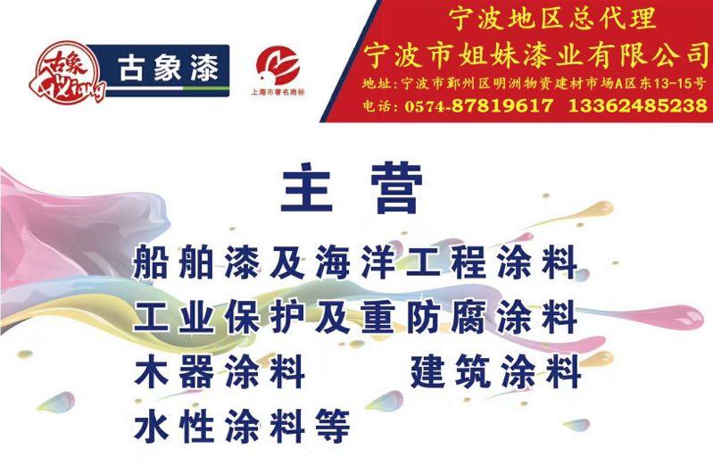 0fcd3eb1051319907c176dcc7b18c487_html_1c791afcc8715589.jpg