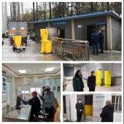 安徽省生态环境厅部署肺炎疫情防控环境监管