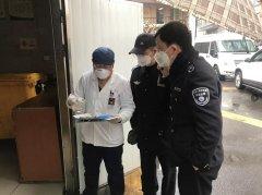上海市各区生态环境部门聚焦疫情 共筑防护
