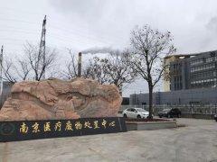 江苏省生态环境厅在南京检查医疗废弃物处置