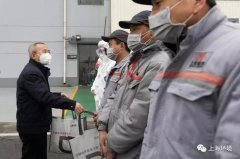 上海市生态环境局局长带队检查本市肺炎疫情