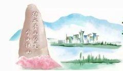 2月3日起,浙江省生态环境厅实行行政