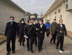 上海市生态环境局党组书记带队赴肺炎确诊病例集中隔离
