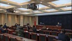河南省生态环境厅召开新型冠状病毒感