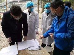 重庆市生态环境系统上下联动开展疫情