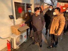 首创集团总经理李松平慰问首创环境在北京抗击疫情一线