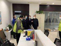 湖南省生态环境厅检查调研长沙市疫情