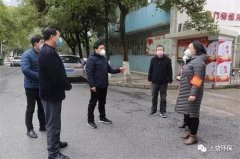 上饶市生态环境局局长程文深入社区帮