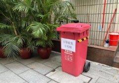 广州环投集团全力接收处理疫情防控专项生活垃圾