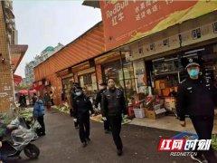 湖南省野生动物管控持续增压