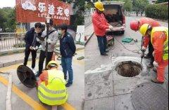 东莞:全面排查医疗机构污水排放去向