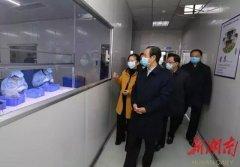 湖南省领导在长沙检查复工复产疫情防
