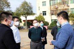湖南省生态环境厅领导调研株洲医疗废