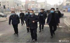 郑州市生态环境局局长王春晓赴登封检