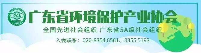 阻击疫情,广东环保企业在行动
