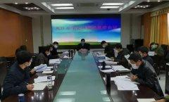 九江市生态环境局谋划部署打赢打好蓝