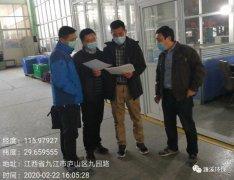 九江市生态环境局深入濂溪区开展重点