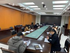 九江市召开打好2020年污染防治攻坚战
