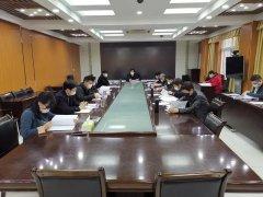 九江市生态环境局召开2020年第五次党