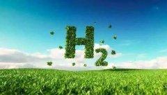 """""""绿氢""""如何摆脱羁绊,迎来发展春天"""