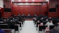 湖南省委第二巡视组向省生态环境厅党