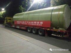 中华环境保护基金会捐赠首批医疗污水