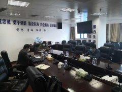 湖南省生态环境厅积极选派驻企防疫联