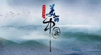 美丽中国建设评估指标体系包括空气清