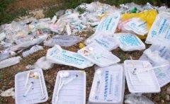 大连市无害化安全处置医疗废物及废水