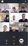 """开微信视频会!汕潮揭三市商议攻坚大气""""硬任务"""""""