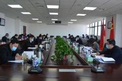 """河南省委第一""""三散""""污染治理专项督察组向郑州市反馈"""