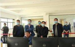 宜春市生态环境局到首创环境高安项目