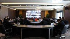 中国恩菲召开2020年度安全环保工作会