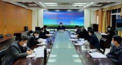 九江市生态环境局召开固定污染源排污许可清理整顿和发