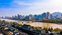 甘肃省生态环境厅召开黄河流域生态环