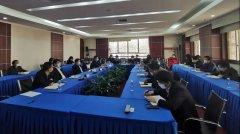 中国恩菲组织召开能源环境项目技术装备、智慧化工厂建
