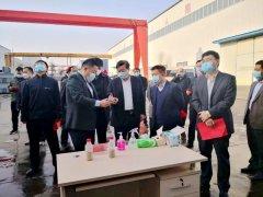 聊城市生态环境局对冠县大气污染防治工作进行督导帮扶